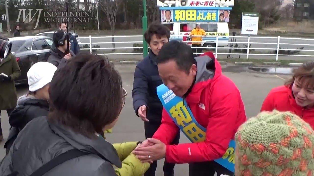 160413 【北海道】衆議院北海道...