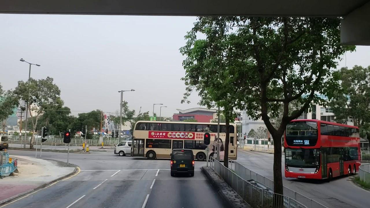 【紅巴2.0】 KMB AVG3 (VT4112) @ 59X 皇珠路>屯門碼頭 ( + AVG2 VT3923 @ 4:35) - YouTube