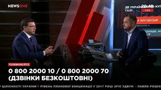 Евгений Мураев: все споры с Россией заканчиваются повышением цены на газ для Украины