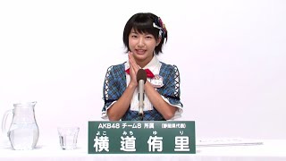 AKB48 45thシングル 選抜総選挙 アピールコメント AKB48 チーム8所属 静...