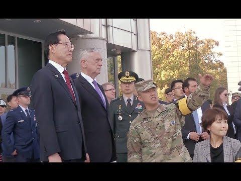 Download Youtube: US Defense Secretary Jim Mattis Tours DMZ