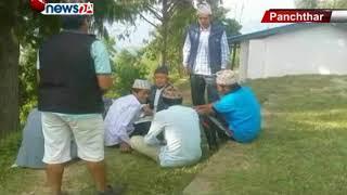 मतदाता सोध्छन्ः बाचा कहिले पूरा होला ? – NEWS24 TV