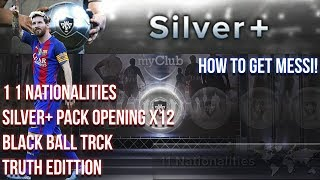 [] Black Ball Trick Silver+ Pack Opening [] [PES 2018]