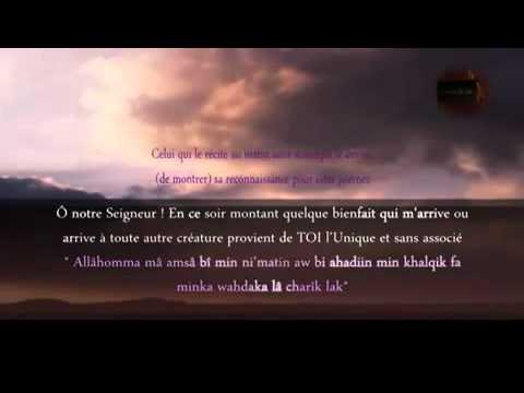 Les Invocations Du Soir/Phonétique/Arabe(Version Complète)