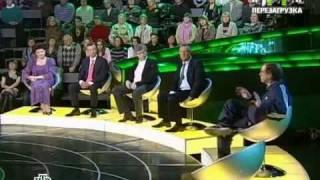 Мавроди в программе НТВшники о МММ