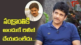 Akkineni Nagarjuna Exclusive Interview about Hello Movie | Akhil, Kalyani Priyadarshan