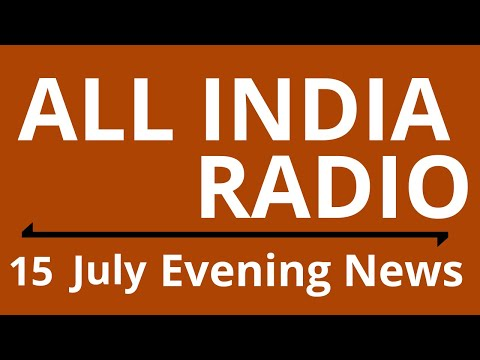 Evening News 15th July