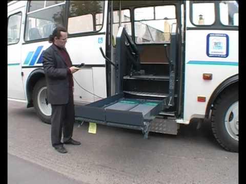Автобус для перевозки инвалидов ВСА3033 020 96