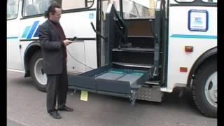 Автобус для перевозки инвалидов ВСА3033 020 96(, 2012-12-25T08:08:54.000Z)