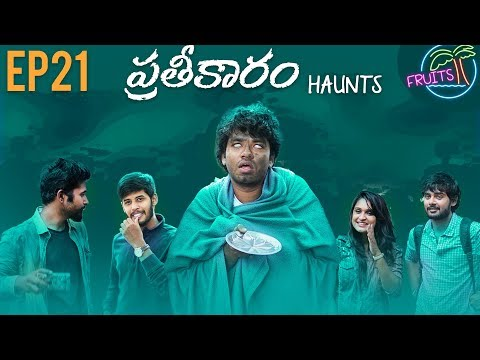 FRUITS - Telugu Web Series EP21 || ప్రతీకారం Haunts
