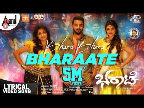 bhara-bhara-bharaate-|-roaring-star-sriimurali-|-sree-leela-|-chethan-kumar-|-arjun-janya-|-suprith