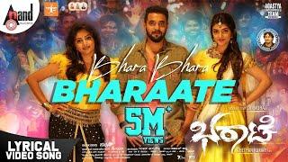 Bhara Bhara Bharaate Roaring Star Sriimurali Sree Leela Chethan Kumar Arjun Janya Supreeth