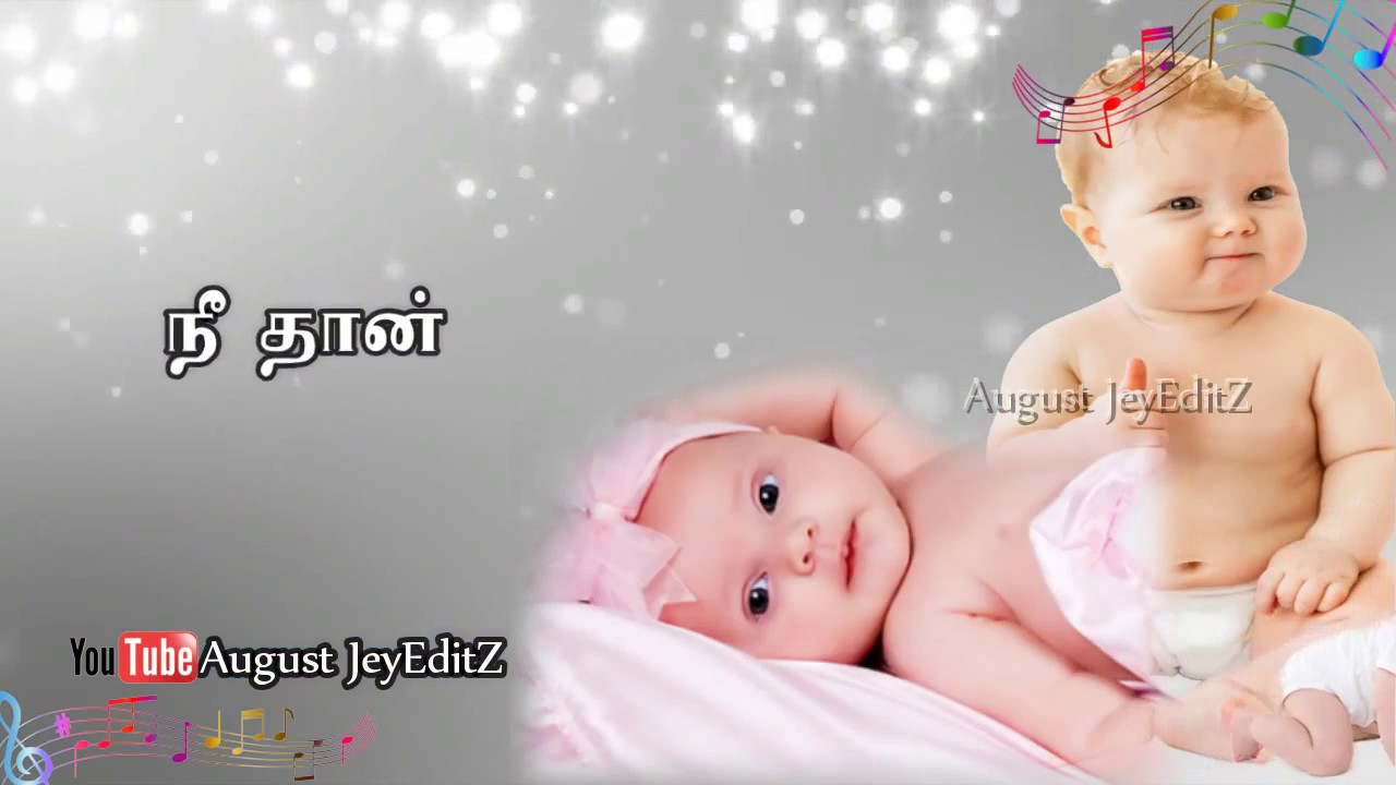 Dedicated To All Mothers And Babies Cute Whatsapp Status Tamil Unnai Partha Pothum Lyrics