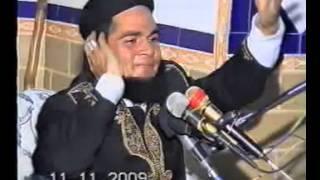 iman walo Maan Ki Shan suno part 3