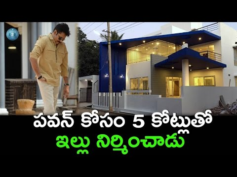 Thumbnail: Shocking 5 Crores House Set for Pawan kalyan and Trivikram | Ready2release