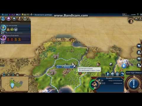 Sid Meiers Civilization VI # 3 New France |