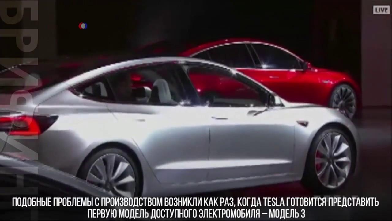Тимати купил новые машина гуляют в Краснодаре 27 03 2017 - YouTube