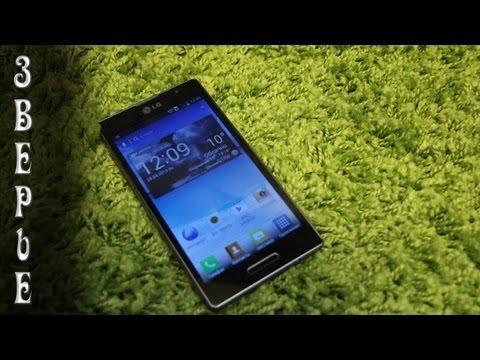 LG Optimus L9 Обзор