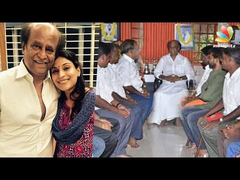 Superstar Rajinikanth meets his fan club members | Latest Tamil Cinema News