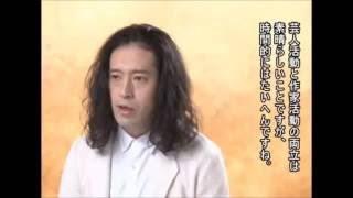 パソコン1台で会社以上の給料を稼ぐ方法を完全無料公開 → 又吉直樹さん...