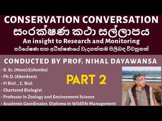 Conservation Conversation (සංරක්ෂණ කථා සල්ලාපය) - Part 2