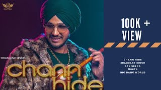 Chaan Hide Sifar Free MP3 Song Download 320 Kbps
