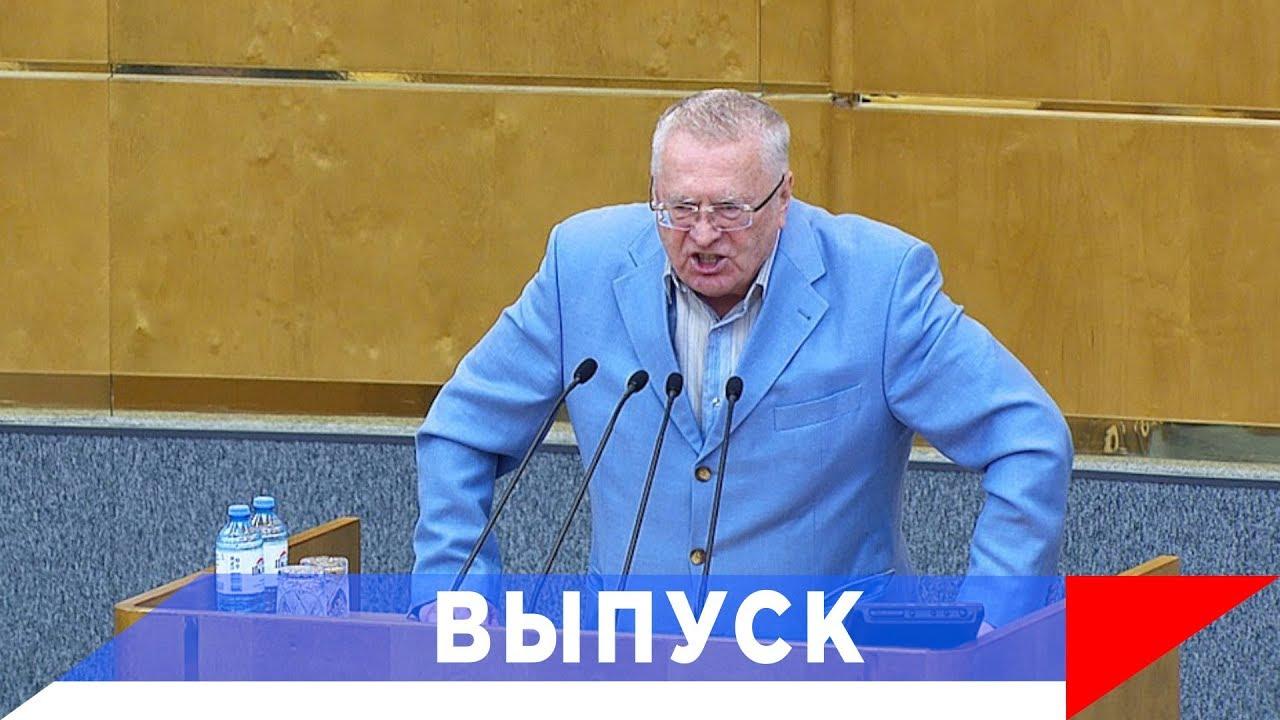 Жириновский: Полчаса - и нет никаких британских островов...
