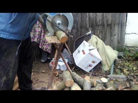 Заготовка дров на зиму. Как напилить дрова циркулярной пилой