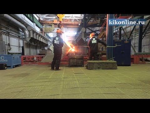 Открытие литейного цеха на арматурном заводе