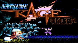 Kage: Out Of Control Edition (闇の仕事人 / HACK) - NES LONGPLAY - NO DEATH RUN (Complete Walkthrough)