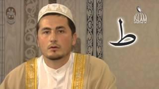 Обучение чтению Корана -Урок 1(Вступление. Арабский алфавит)