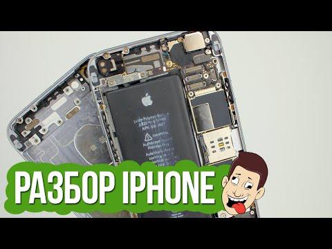 Как поменять корпус на IPhone 6: превращаем айфон 6 в 6S!