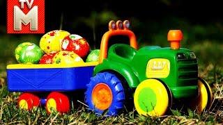 Для детей Мультик Трактор и Киндер сюрпризы ИГРУШКА ТРАКТОР КИНДЕРЫ Видео для детей Детское видео