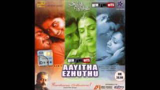 Ayutha Ezhuthu- Beginning Credits