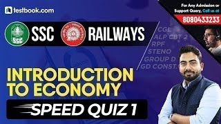 SSC   Railways   Introduction to Economy   GK Speed Quiz #1   Preparation Tips by Abhijeet Sir