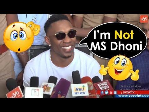 Cricketer DJ Bravo Says I Am Not MS Dhoni | Dwayne Bravo Press Meet | CSK Vs MI | YOYO TV NEWS