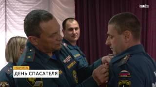 """Ставропольских спасателей наградили медалью """"За отвагу на пожаре"""""""