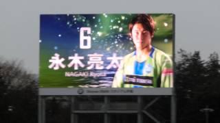 2014 J2第1節 湘南ベルマーレvsモンテディオ山形 Shonan BMW スタジアム...