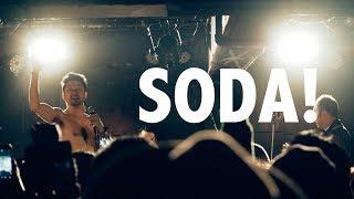 浅野忠信率いる「SODA!」が徳島に来たので、ライブを観に行って来ました...