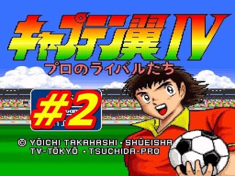 Captain Tsubasa IV #2 Sao Paulo vs. Cruzeiro