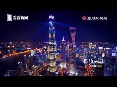 Shanghai Amazing City