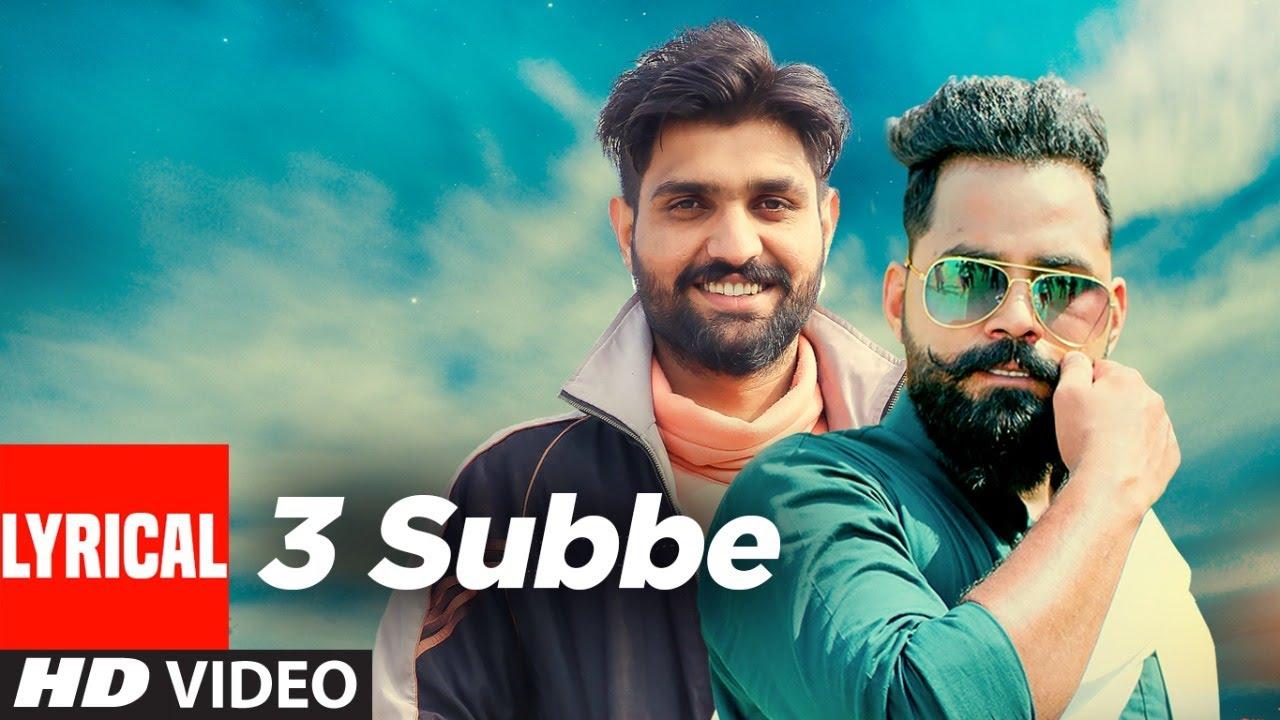 3 Subbe (LYRICAL) New Haryanvi Song | Khasa Aala Chahar, Ruchika Jangid Ft. Raj Saini, Sanam Mandal