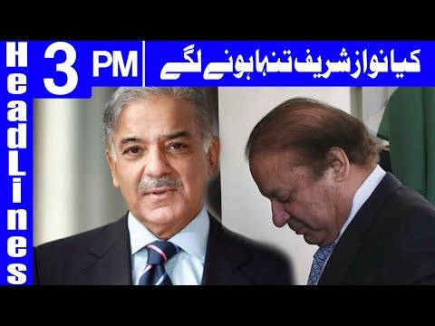 Shahbaz Sharif Ka Aham Bayan - Headlines 3 PM - 17 May 2018 - Dunya News