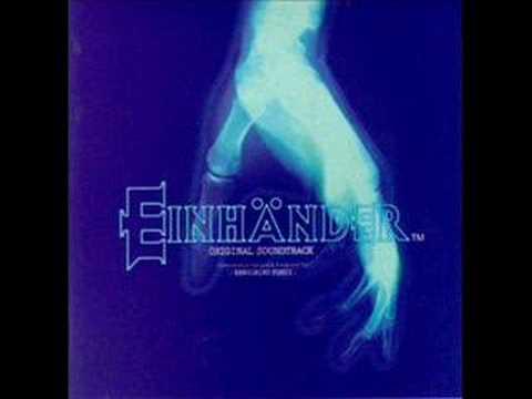 Einhander Soundtrack - Afterimage