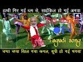 Download Modi dance on tagadi haryanvi- Mr. Rohit Sheokeen MP3 song and Music Video