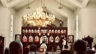 Богоявление - песнопения от Литургията - част 1 / Храм 'Рождество Христово'