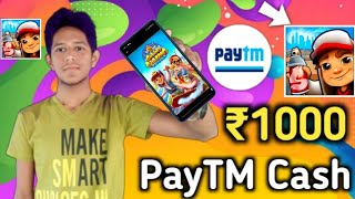 New Gaming Earning App 2020 Without Invest'ment Paytm Cash Earn ₹10+ ₹10+ Unlimited Time Win ✔️✔️