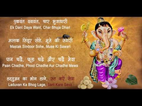 Jai Ganesh Deva   Ganpati Aarti With Lyrics   Sanjeevani Bhelande   Hindi Devotional Songs