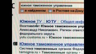 заполнение электронная пассажирская таможенная декларация(, 2011-06-20T17:10:00.000Z)