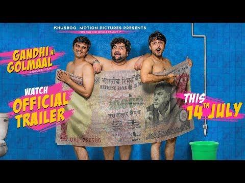 Gandhi Ni Golmaal - Official Trailer | Upcoming Gujarati Movie | Gujarati Film Trailer |